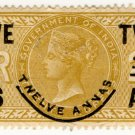 (I.B) India Revenue : Special Adhesive 12a on 20R OP
