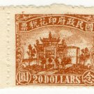 (I.B) China Revenue : Duty Stamp $20