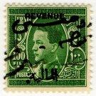 (I.B) Iraq Revenue : Duty Stamp 100 fils