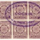 (I.B) India Revenue : Duty 6a (Cochin)