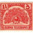 (I.B) Burma Telegraphs : 1a (1946)