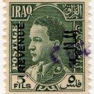 (I.B) Iraq Revenue : Duty Stamp 5 fils