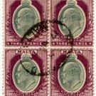 (I.B) Malta Postal : Edward VII Definitve 3d (block)