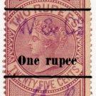 (I.B) Ceylon Revenue : Foreign Bill 1R OP