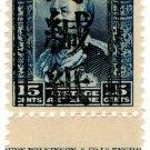 (I.B) Sarawak Revenue : Japan Censor Seal Overprint 15c