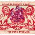 (I.B) Stellaland Revenue : Duty Stamp £5