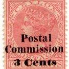 (I.B) Ceylon Revenue : Postal Commission 3c on 4c Red