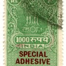 (I.B) India Revenue : Special Adhesive 1000R (1964)