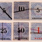 (I.B) Germany Telegraphs : Bundes & Reich Collection