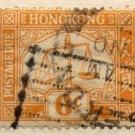 (I.B) Hong Kong Postal : Postage Due Collection
