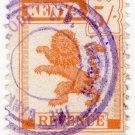 (I.B) KUT Revenue : Kenya Duty 5/-