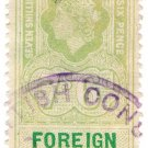 (I.B) Elizabeth II Revenue : Foreign Service 7/6d