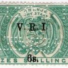 (I.B) Orange Free State Revenue : Duty 6/- (VRI)