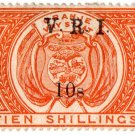 (I.B) Orange Free State Revenue : Duty 10/- (VRI)