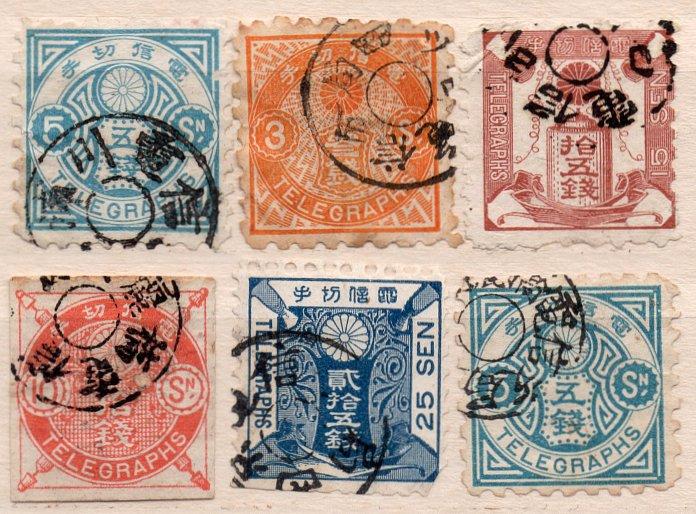 (I.B) Japan Telegraphs : Collection