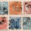 (I.B) Japan Telegraphs : Collection