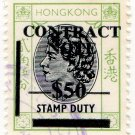 (I.B) Hong Kong Revenue : Contract Note $30 OP