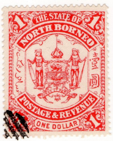 (I.B) British North Borneo Postal : State $1