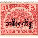 (I.B) Burma Telegraphs : 1a (Official)