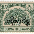 (I.B) Burma Telegraphs : 8a (Official)