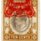 (I.B) Hong Kong Revenue : Stamp Duty 10c