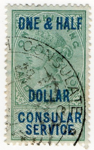 (I.B) QV Revenue : Consular Service $1.50