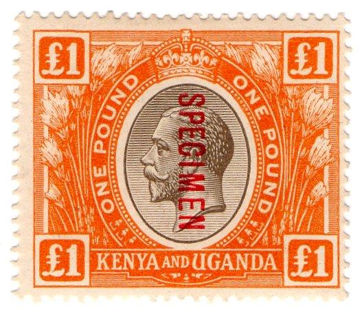 (I.B) KUT Postal : Kenya & Uganda £1