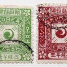 (I.B) Korea Postal : Definitives Collection