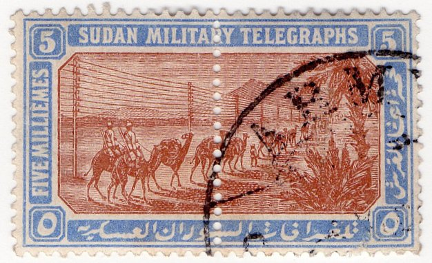 (I.B) Egypt Telegraphs : Army Telegraphs 5m