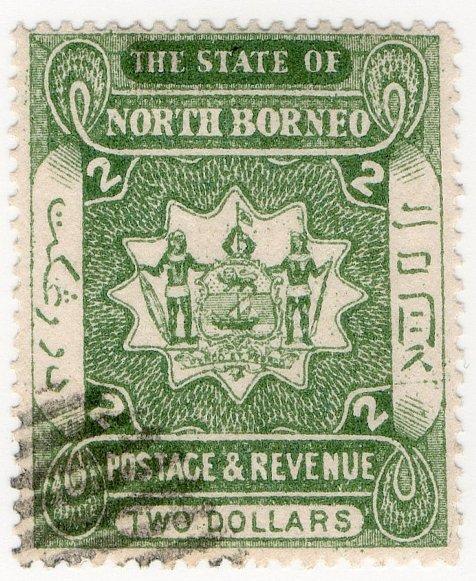(I.B) British North Borneo Postal : State $2