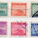 (I.B) China Revenue : Duty Stamp Collection