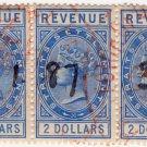 (I.B) Straits Settlements Revenue : Duty Stamp $6