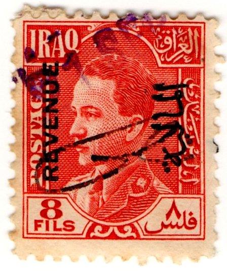(I.B) Iraq Revenue : Duty Stamp 8f