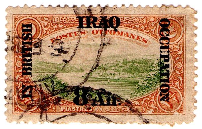 (I.B) Iraq Postal : British Occupation Overprint 8a