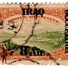 (I.B) Iraq Postal : British Occupation Overprint 8a