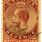 (I.B) Cyprus Revenue : Duty 9pi