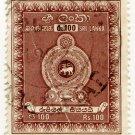 (I.B) Ceylon Revenue : Sri Lanka Duty 100R