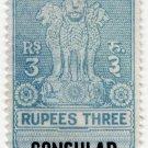 (I.B) India Revenue : Consular 3R