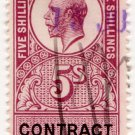 (I.B) George V Revenue : Contract Note 5/-