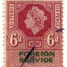 (I.B) Elizabeth II Revenue : Foreign Service 6d