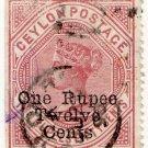 (I.B) Ceylon Postal : 1R 12c on 2R 50c Rose OP