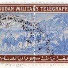 (I.B) Egypt Telegraphs : Army Telegraphs 25pi
