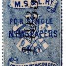 (I.B) Manchester, Sheffield & Lincolnshire Railway : Single Newspaper