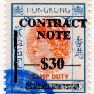 (I.B) Hong Kong Revenue : Contract Note $30 on $25 OP