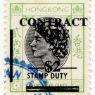 (I.B) Hong Kong Revenue : Contract Note $2 on 25c OP