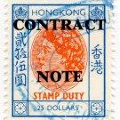 (I.B) Hong Kong Revenue : Contract Note $25