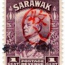 (I.B) Sarawak Revenue : Japanese Occupation OP 1c (second overprint)