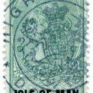 (I.B) QV Revenue : Isle of Man 1/-