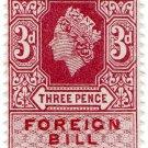 (I.B) Elizabeth II Revenue : Foreign Bill 3d