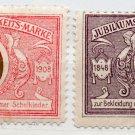 (I.B) Austria Cinderella : Jubilee Charity Stamps (1908)